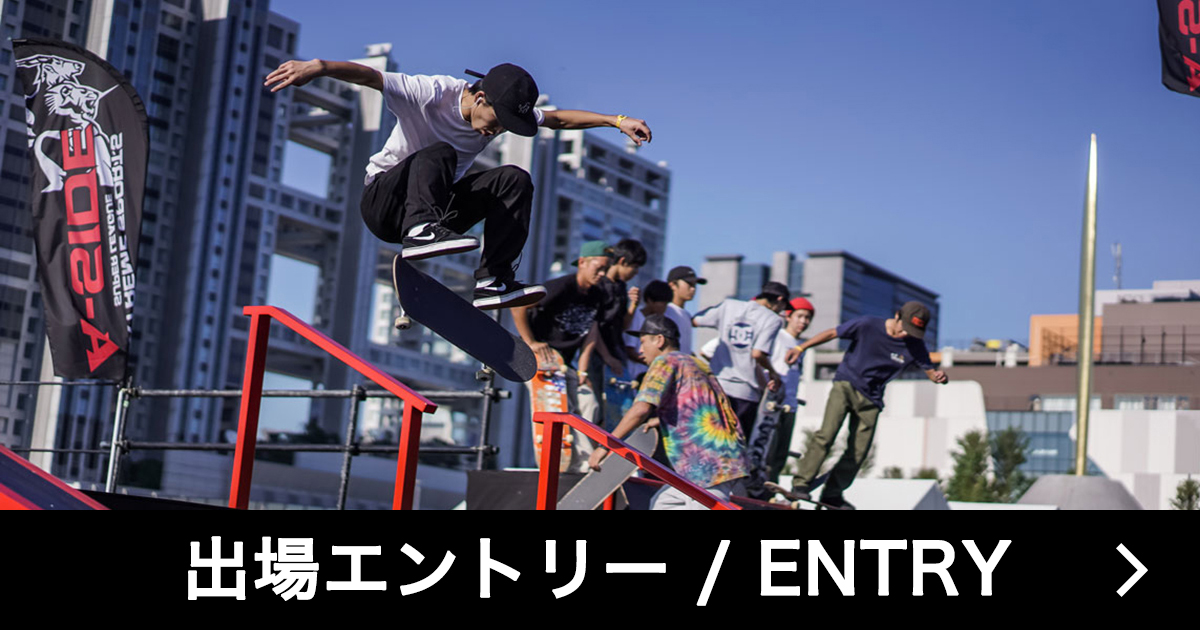 CHIMERA-A-SIDEの1stLEAGUE-2019の競技エントリーボタン:Skateboard スケートボード