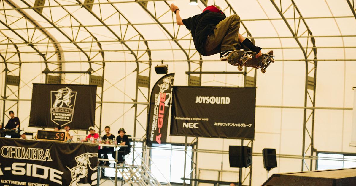 CHIMERA-A-SIDEの2ndLEAGUE-2019の競技ページ画像:Skateboard スケートボード