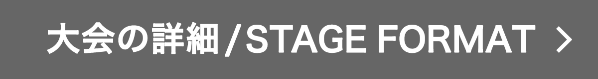 CHIMERA A-SIDEのLEAGUEページの競技の詳細ページへのリンクに使用する。