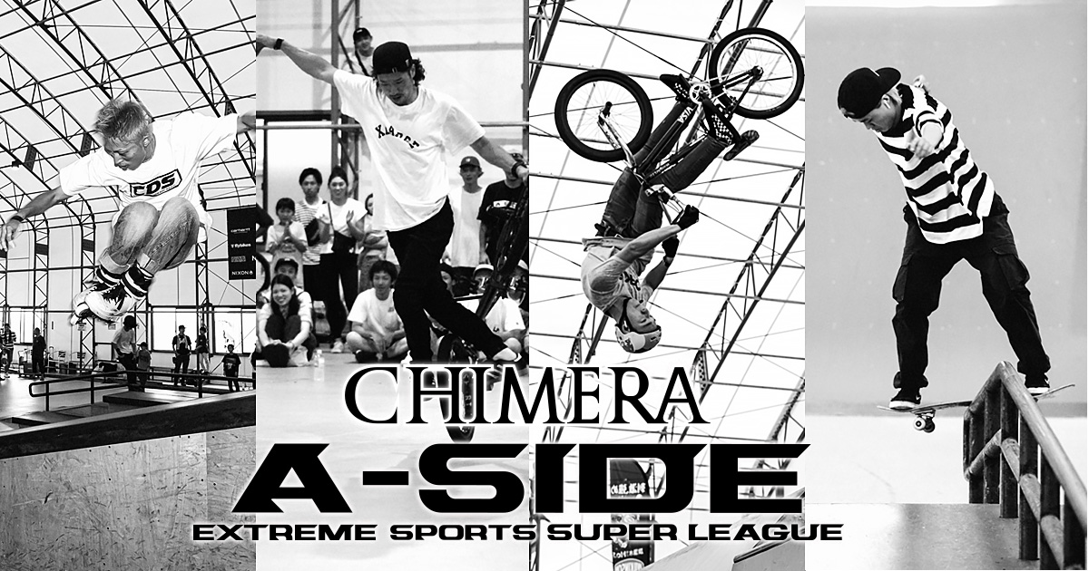 CHIMERA A-SIDEのHOME:2ndLeagueリンク画像
