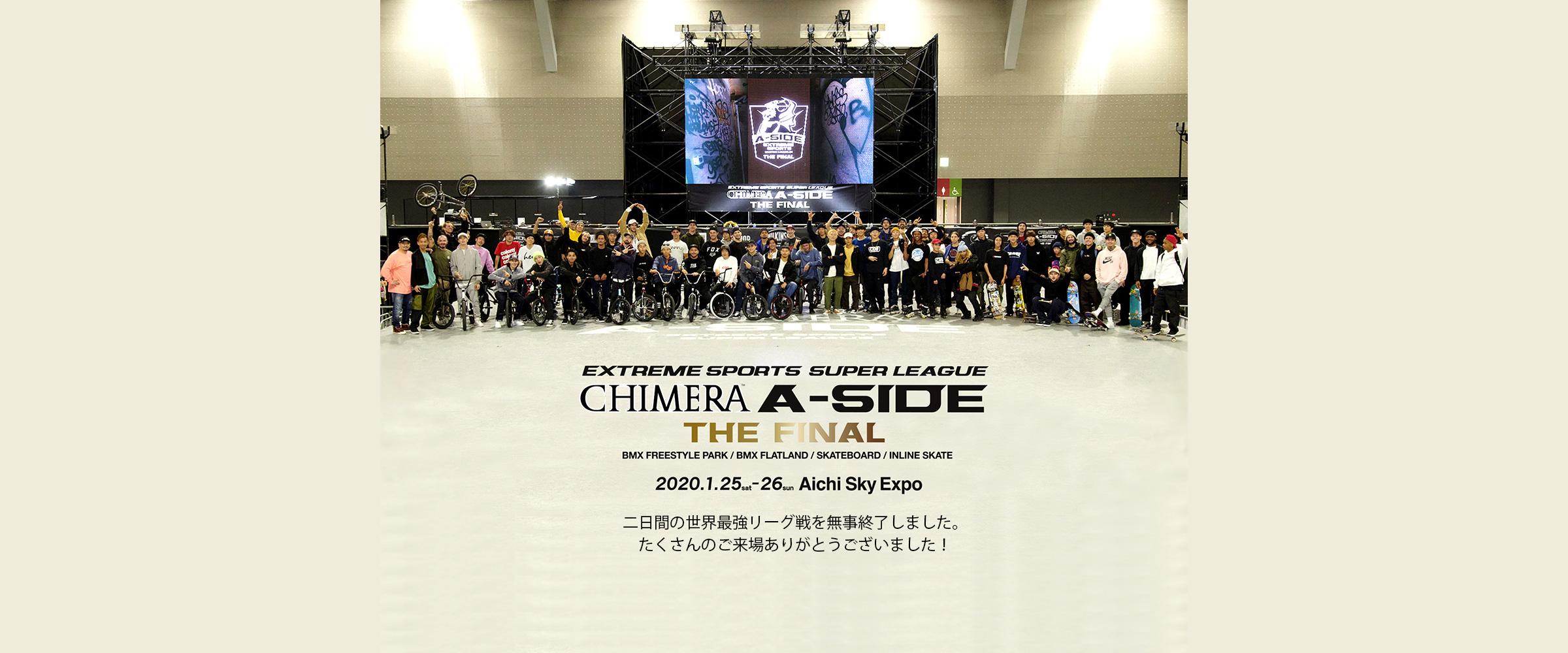 CHIMERA A-SIDEのTHE-FINAL-2019のスライダーによるキービジュアル