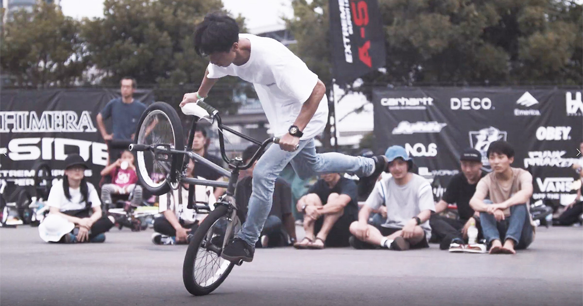 Summary of BMX Flatland 1st LEAGUE, 2019