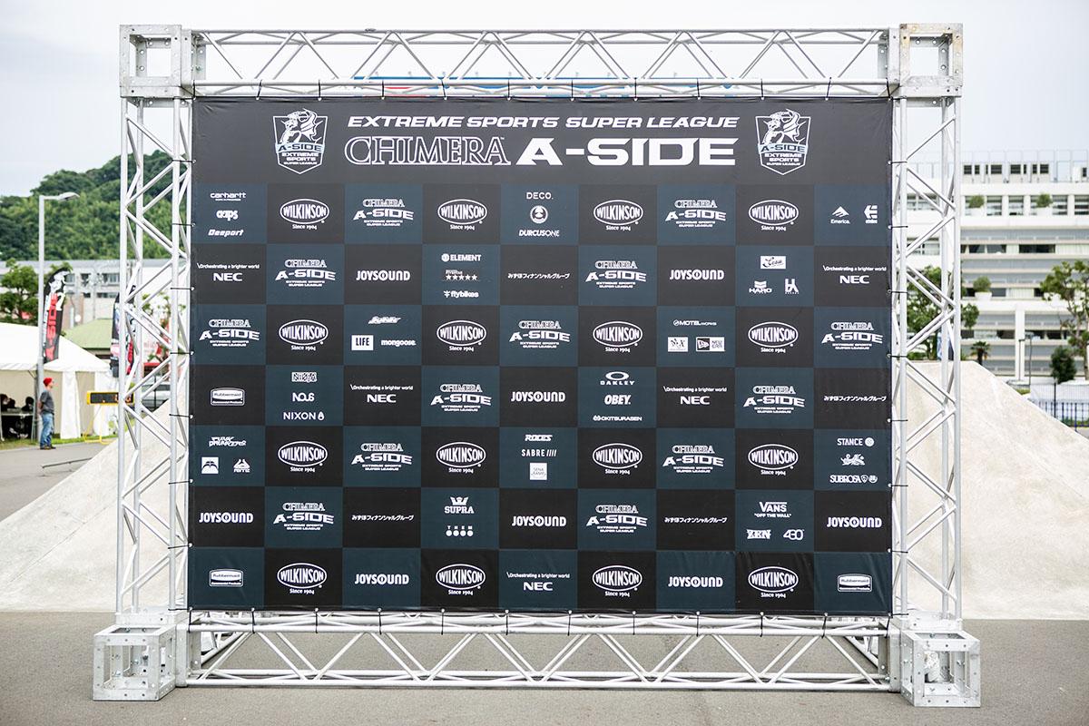 CHIMERA A-SIDEのアーカイブ画像:2019 1ST LEAGUE 会場