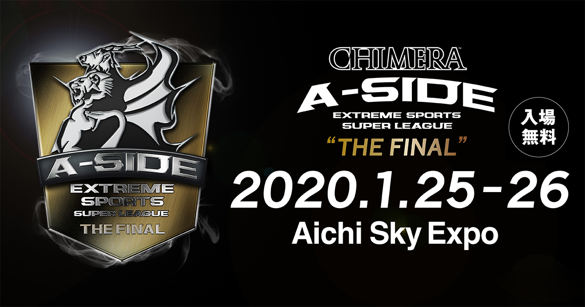 CHIMERA A-SIDEのHOME:THE FINAL 最終戦 (4戦目)