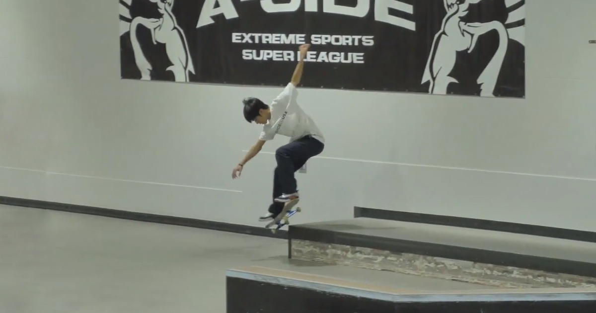 3RD LEAGUE 2019:Skateboard