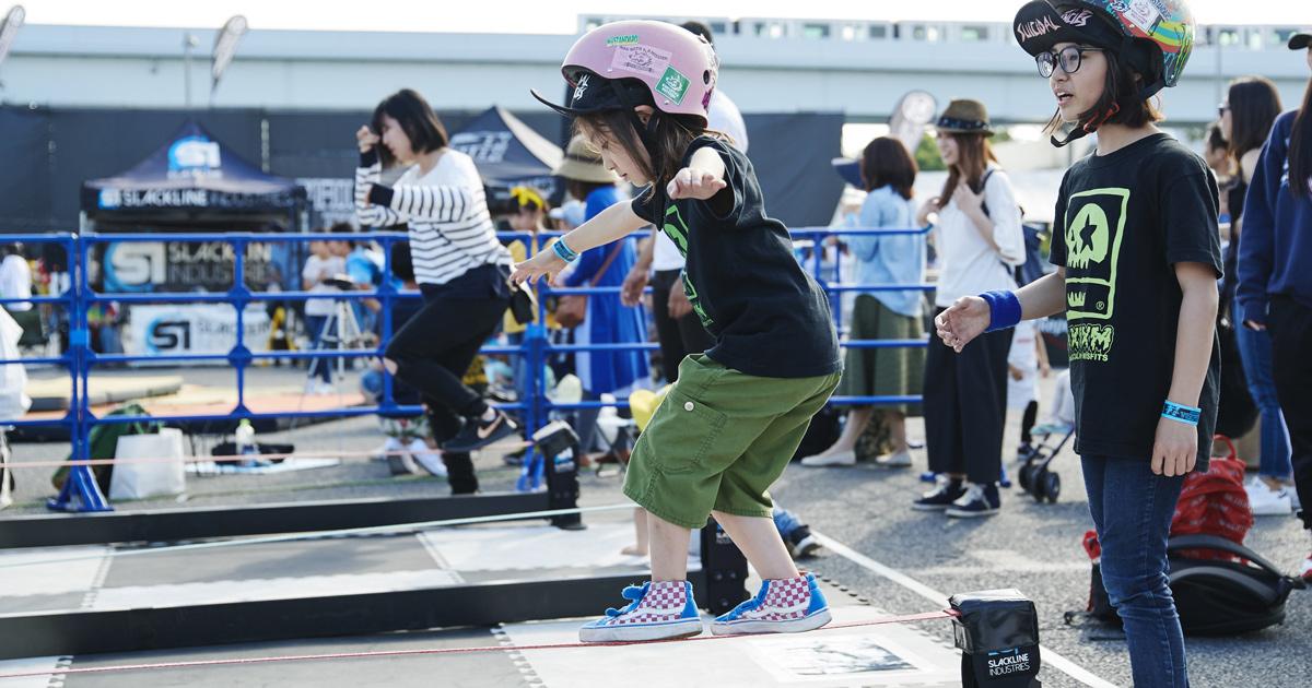 CHIMERA A-SIDEのTHE FINAL 2019のコンテンツ:スラックライン SLACKLINE