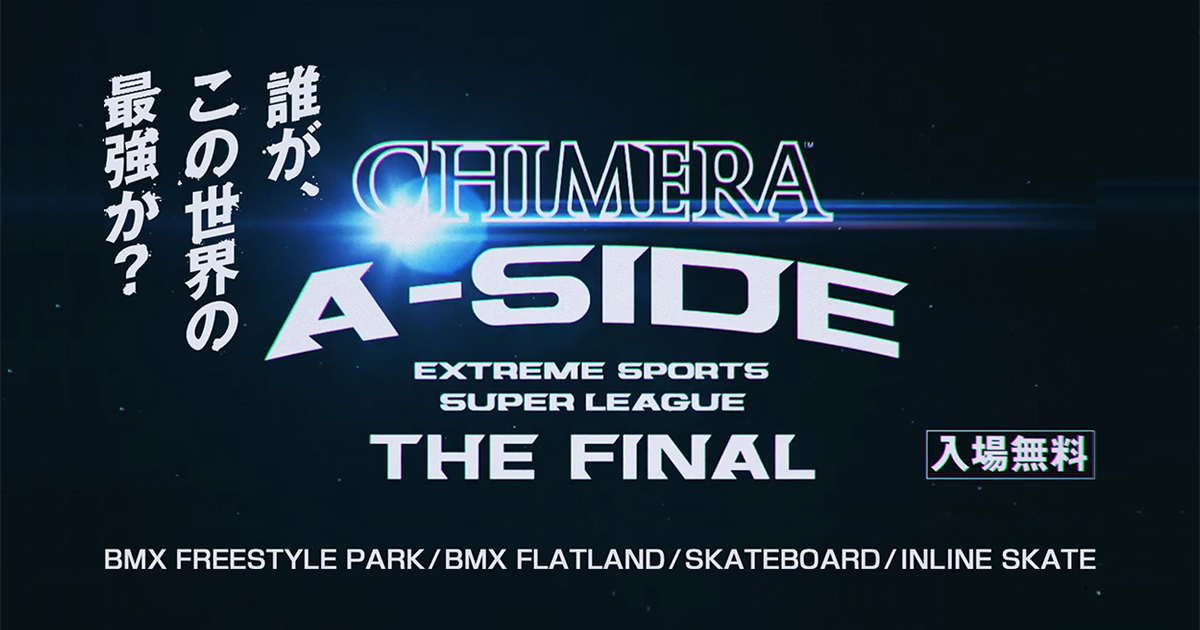 CHIMERA A-SIDE 2019 THE FINALの告知動画のサムネイル画像