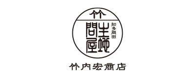 CHIMERA A-SIDEの協賛ロゴ:竹内宏商店 - 生地問屋 - SHIRUSHI ZOME