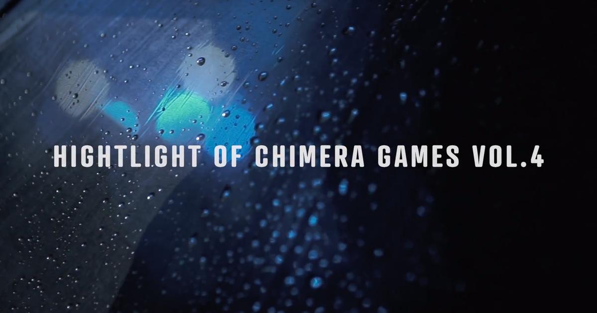 CHIMERA A-SIDEのアーカイブ画像:VOL.4総集編動画サムネイル