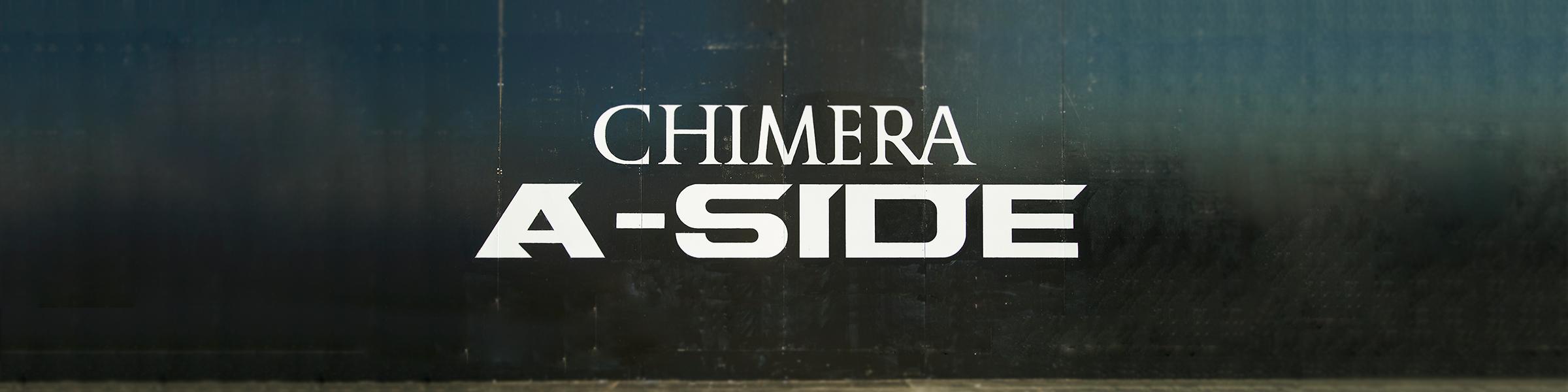 CHIMERA A-SIDEのTIMETABLEページ:カバービジュアル